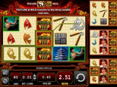 Bruce Lee Dragon's Tale pokieslots77.com William Hill Interactive 5/5
