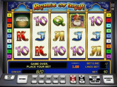 Riches of India pokieslots77.com Novomatic 1/5